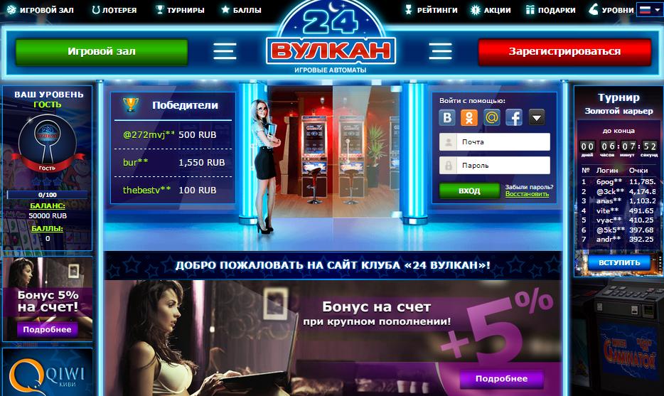 Вулкан 24 казино автомат вулкан казино